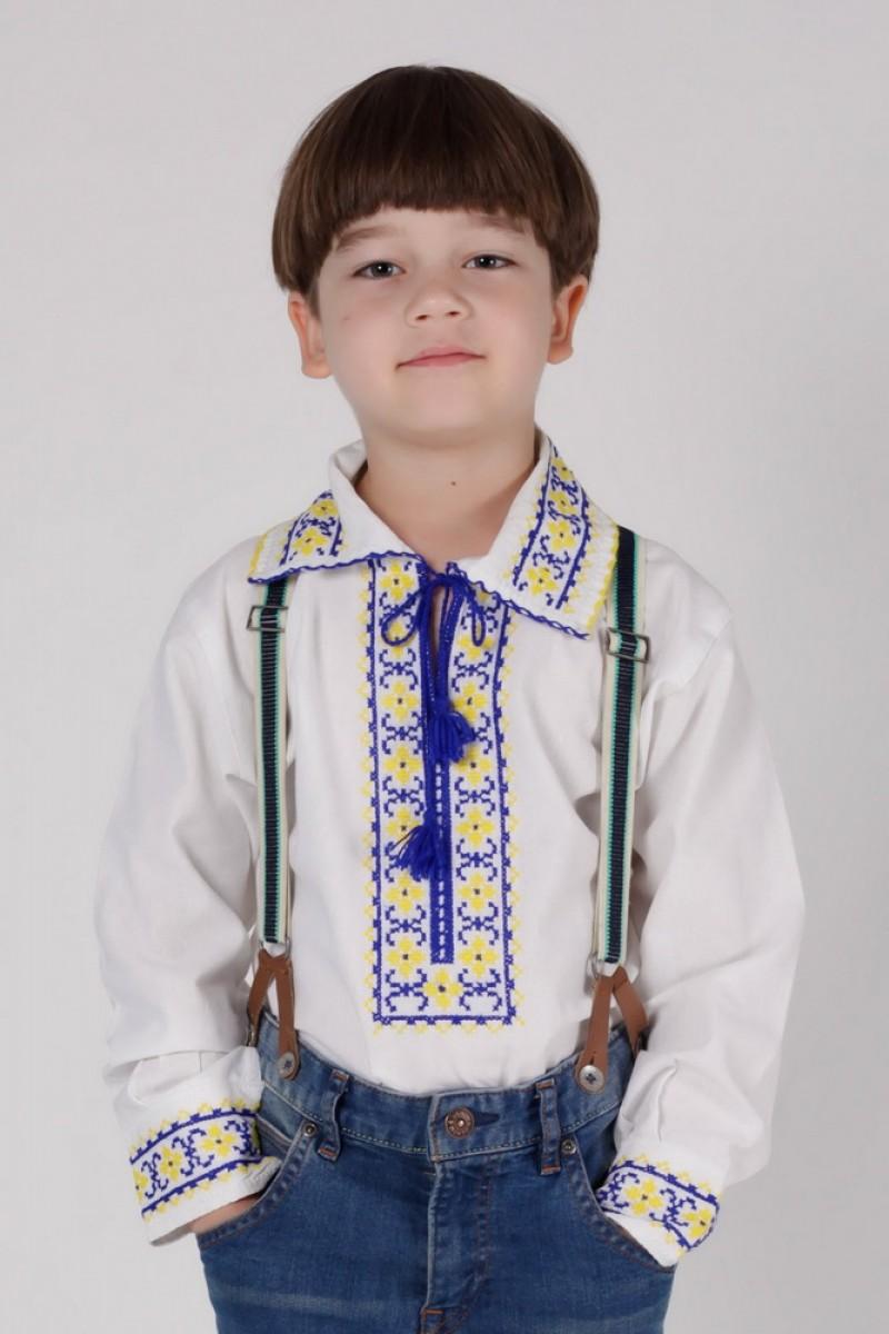 Ie traditionala Teo